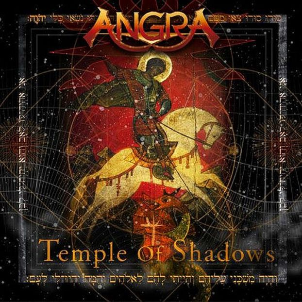 Angra - Temple of the Shadows (2004)