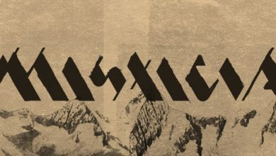 Alcaldía de Bogotá lanza el Programa Distrital de Estimulos 2012